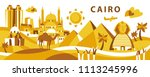 cairo flat vector illustration. ... | Shutterstock .eps vector #1113245996