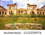 pankeev estate in village... | Shutterstock . vector #1113250976