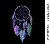 Dreamcatcher With Colorful...