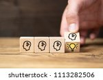 cubes with head symbols and... | Shutterstock . vector #1113282506