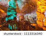 stalactite cave sorek in israel ... | Shutterstock . vector #1113316340