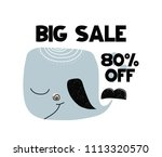 advert card with lettering big... | Shutterstock .eps vector #1113320570
