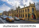 harbin  china   feb 22  2018....   Shutterstock . vector #1113329156