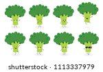 set  2 of cute happy broccoli... | Shutterstock .eps vector #1113337979