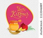 yom kippur banner or poster...   Shutterstock .eps vector #1113346889
