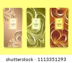 set template for package or...   Shutterstock .eps vector #1113351293