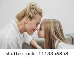 portrait of mother and daughter ...   Shutterstock . vector #1113356858