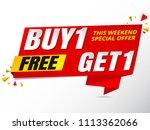 buy 1 get 1 free sale banner... | Shutterstock .eps vector #1113362066