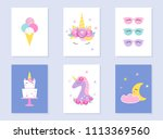kids slumber and summer party... | Shutterstock .eps vector #1113369560