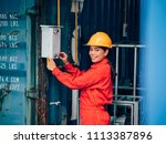 portrait engineering asian... | Shutterstock . vector #1113387896