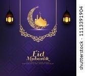 abstract eid mubarak festival... | Shutterstock .eps vector #1113391904
