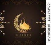 abstract eid mubarak islamic... | Shutterstock .eps vector #1113393470