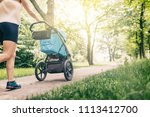 running woman with baby...   Shutterstock . vector #1113412700