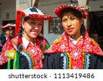 cusco  peru   june 24  2013 ... | Shutterstock . vector #1113419486