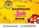 illustration of raksha bandhan  ... | Shutterstock .eps vector #1113440054