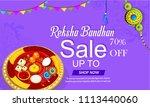 illustration of raksha bandhan  ... | Shutterstock .eps vector #1113440060