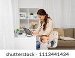 multi tasking  education ... | Shutterstock . vector #1113441434