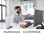 business  technology and people ... | Shutterstock . vector #1113444626