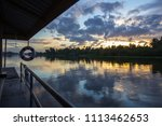 twilight sky after rain and...   Shutterstock . vector #1113462653