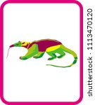 anteater vector image | Shutterstock .eps vector #1113470120