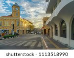old phuket town | Shutterstock . vector #1113518990