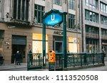 berlin  germany 15 february...   Shutterstock . vector #1113520508