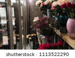 many different fresh bouquets...   Shutterstock . vector #1113522290