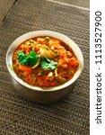 indian matar paneer ki sabji ... | Shutterstock . vector #1113527900
