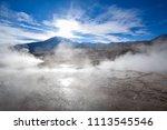 geysers at the atacama desert | Shutterstock . vector #1113545546