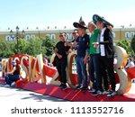 moscow  russia   june 2018 ... | Shutterstock . vector #1113552716