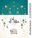 vector muslim holiday eid al... | Shutterstock .eps vector #1113554510