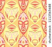 seamless pattern. ethnic... | Shutterstock .eps vector #1113565688
