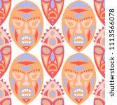 vector illustration. abstract... | Shutterstock .eps vector #1113566078