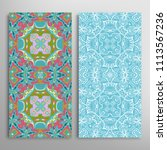 vertical seamless patterns set  ... | Shutterstock .eps vector #1113567236