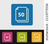 papers icon 50 sheets  ...