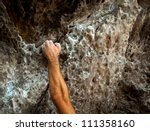 male left hand with chalk... | Shutterstock . vector #111358160
