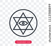 esoteric vector icon isolated... | Shutterstock .eps vector #1113588899