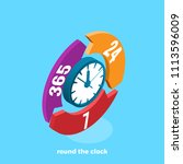 hours and arrows with... | Shutterstock .eps vector #1113596009