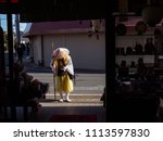 kyoto  japan   march 30  2018 ... | Shutterstock . vector #1113597830