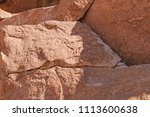 petroglyph of a guanaco at... | Shutterstock . vector #1113600638
