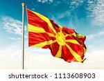 macedonia flag on the blue sky...   Shutterstock . vector #1113608903
