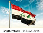 iraq flag on the blue sky with... | Shutterstock . vector #1113610046