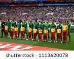 moscow  russia   june 14  2018. ...   Shutterstock . vector #1113620078