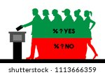voters crowd silhouette with... | Shutterstock .eps vector #1113666359