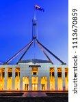 national australian flag on... | Shutterstock . vector #1113670859