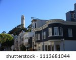 coit tower in san francisco | Shutterstock . vector #1113681044