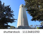 coit tower in san francisco | Shutterstock . vector #1113681050