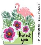 vector illustration of a thank... | Shutterstock .eps vector #1113693386