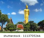 Wat Burapha Phiram This Temple...