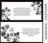 vintage delicate invitation...   Shutterstock . vector #1113712439